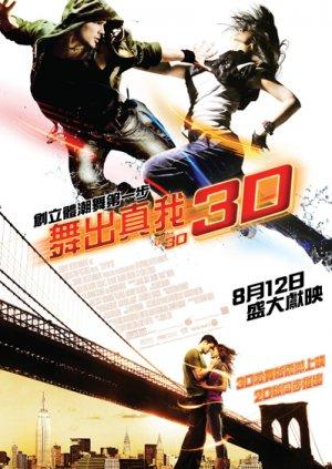 Step Up 3D 399x562