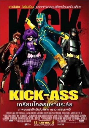Kick-Ass 525x750
