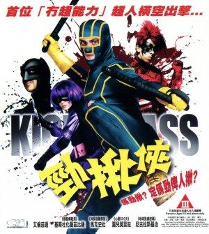 Kick-Ass 1468x1640