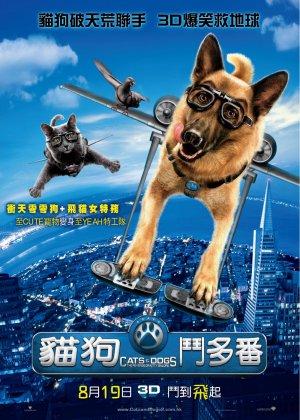 Cats & Dogs - Die Rache der Kitty Kahlohr 1000x1400