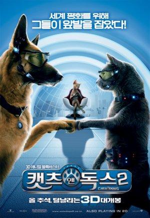Cats & Dogs - Die Rache der Kitty Kahlohr 601x875