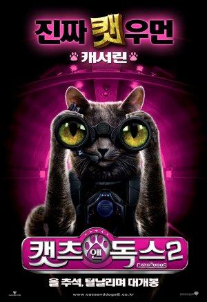 Cats & Dogs - Die Rache der Kitty Kahlohr 961x1400