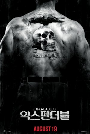 The Expendables 2025x3000