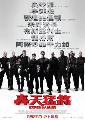 The Expendables 700x985