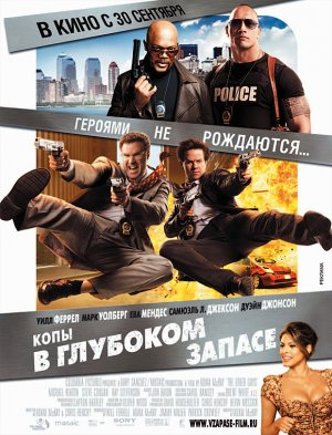 The Other Guys 620x812