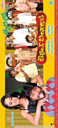 Betting Bangarraju poster