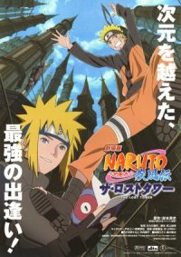 Naruto Shippuuden: The Lost Tower poster