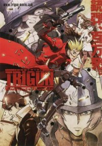 Trigun: Badlands Rumble poster