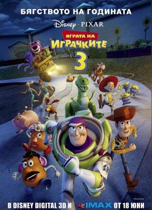 Toy Story 3 886x1220
