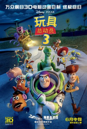 Toy Story 3 1353x2000