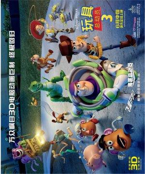 Toy Story 3 1902x2269