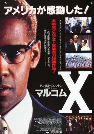 Malcolm X 640x915