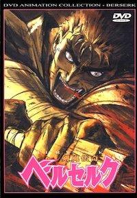 Berserk: Sword-Wind Tales poster