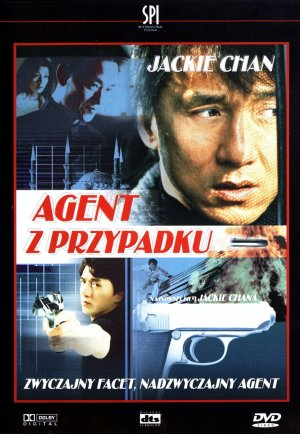 Jackie Chan - Spion wider Willen 1503x2175