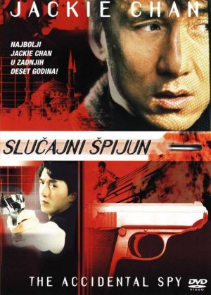 Jackie Chan - Spion wider Willen 715x1000