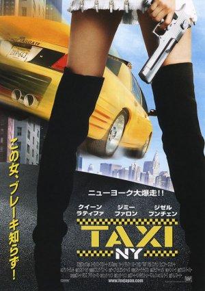 Taxi 565x800