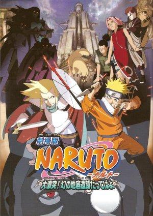Naruto - The Movie 2 - Die Legende des Steins von Gelel 1129x1599