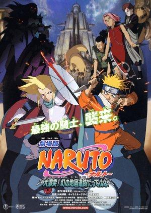Naruto - The Movie 2 - Die Legende des Steins von Gelel 550x780