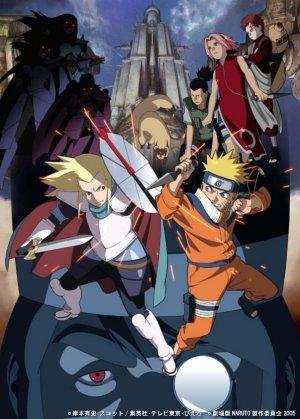 Naruto - The Movie 2 - Die Legende des Steins von Gelel 597x834