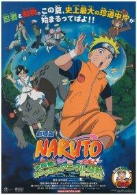 Naruto - The Movie 3 - Die Hüter des Sichelmondreiches poster