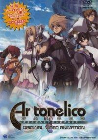 Ar Tonelico: Melody of Elemia poster