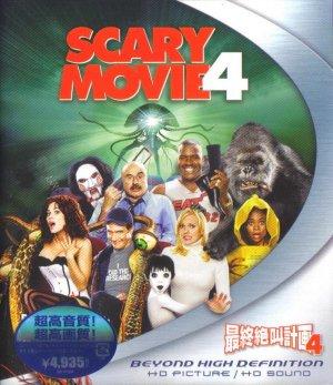 Scary Movie 4 760x879