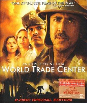 World Trade Center 738x870