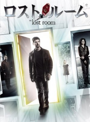 The Lost Room 368x500