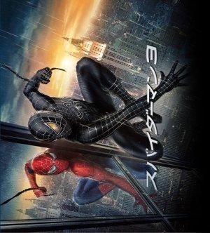 Spider-Man 3 676x749
