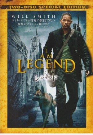 I Am Legend 751x1088