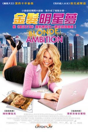 Blonde Ambition 1600x2386