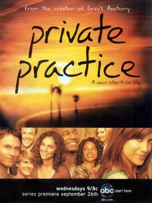 Private Practice 1499x2000