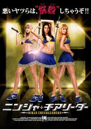 Ninja Cheerleaders 451x640