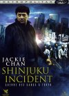 The Shinjuku Incident Cover