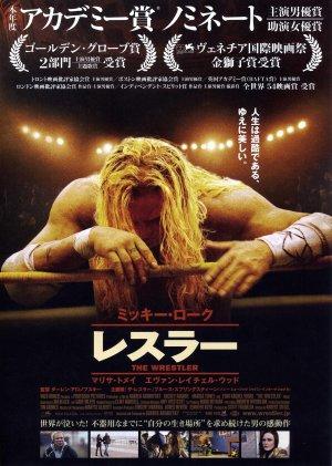 The Wrestler 2507x3517