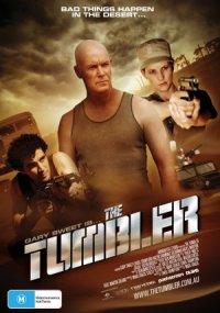 The Tumbler poster
