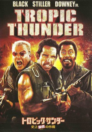 Tropic Thunder 1361x1950