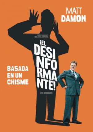 The Informant! 500x712
