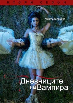 The Vampire Diaries 538x763