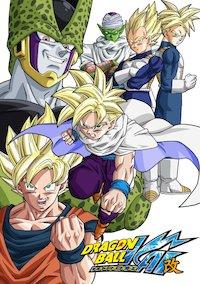 Dragon Ball Kai: Doragon bôru kai poster