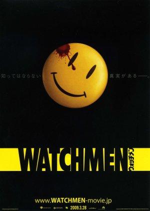 Watchmen 2507x3522