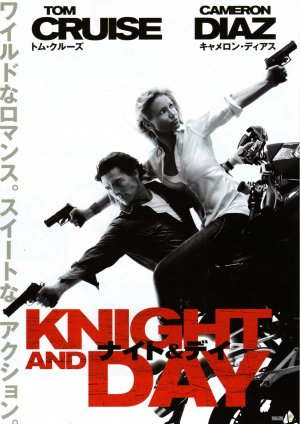 Knight and Day 2142x3025