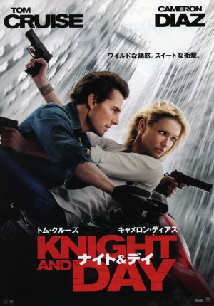 Knight and Day 2105x3018