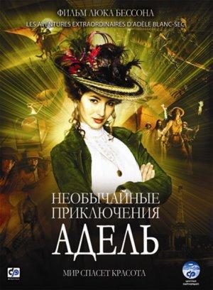 Adèle und das Geheimnis des Pharaos 439x597