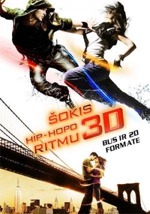Step Up 3D 350x500