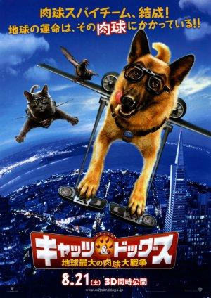 Cats & Dogs - Die Rache der Kitty Kahlohr 2142x3025