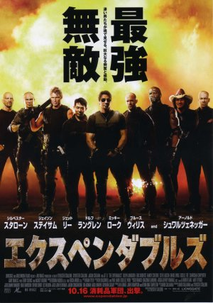 The Expendables 2120x3018