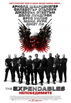 The Expendables 1384x2000