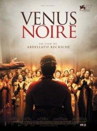 Vénus noire poster