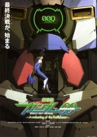 Gekijouban Kidou senshi Gandamu 00: A wakening of the trailblazer poster